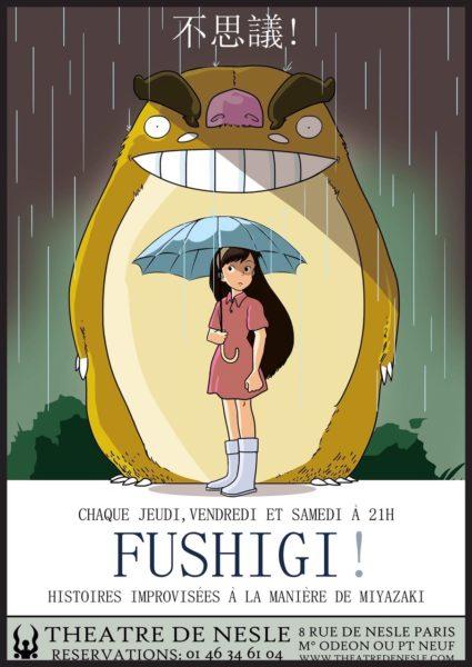 fushigi-affiche